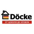 Чердачная лестница Docke