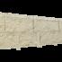 Фасадные панели Ю-пласт STONE-HOUSE Камень Ю-пласт